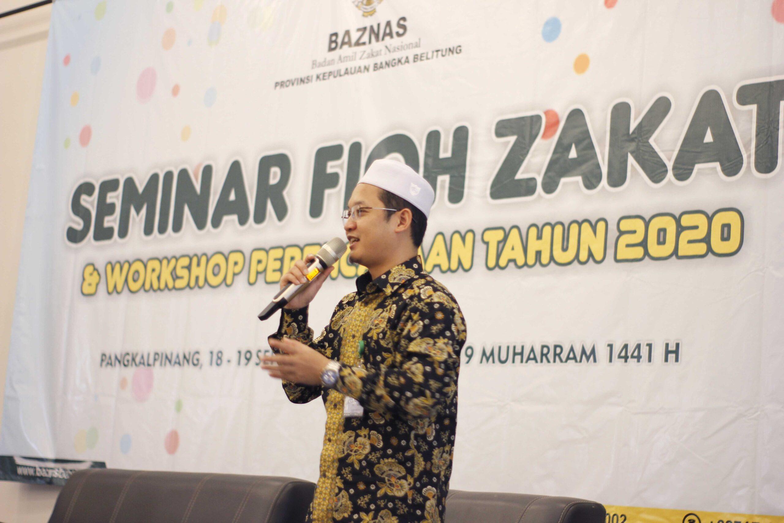 Seminar Fiqh Zakat
